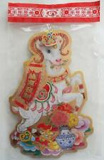 "NEW  2015  Chinese New Year  3D  Decoration  YEAR OF THE RAM  11"" x 7"""