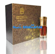 *NEW* Royal Jasmine by Abdul Samad al Qurashi 3ml Itr Attar Jasmin Yasmin Maliki