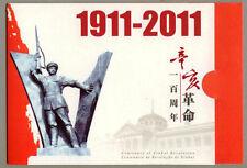 China Macau 2011 Centenary of Xinhai Revolution stamp Booklet