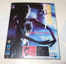 SEEDING OF A GHOST HONG KONG HORROR SHAW BROTHERS RARE SLIPCASE BLU RAY DVD