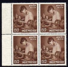 INDIA MNH 1961 Children's Day, Block of 4