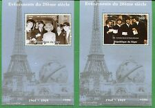 THE BEATLES & SYLVIE VARTAN Souvenir Sheet Set MNH ( unlisted ) - Niger E36
