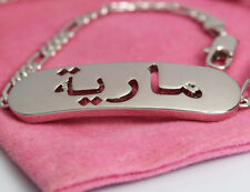 MARIA - Bracelet With Name In Arabic - 18ct White Gold Plated - Gifts For Her