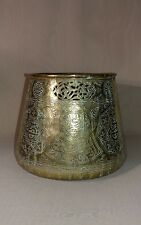 Antique Persian Pot Damascus Ottoman Islamic Calligraphy 19th