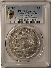 1911 China Empire Hsüan-Tung Dollar Y27 PCGS VF Details 宣统三年大清银元PCGS VF Details