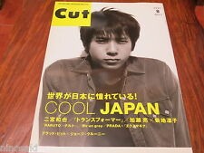 ROCKIN' ON JAPANESE MAGAZINE - CUT - NINOMIYA KAZUNARI COLLECTOR'S ITEM