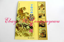 Chinese Painting Book Sumi-e How to Draw Tiger Tattoo Flash Design Reference