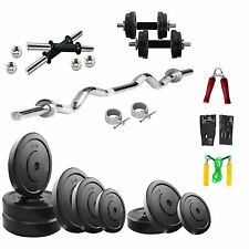 Fitfly Deluxe Home Gym Set 20Kg Weight,3Ft Curl Rod,Gloves,Dumbbell Rods,H.Grip