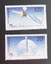 China 1996 47th Congress Astronautical Fed space SG4158/9 MNH UM unmounted mint