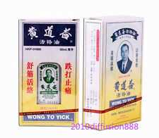 Wong To Yick WOOD LOCK Medicated Balm Oil Mucsles Joints Sprains Pain Relief
