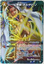 "One Piece Miracle Battle Carddass ""Kizaru"" Borsalino OP Miracle Rare 82/85"