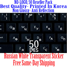 Russian White Keyboard Transparent Sticker Printed In Korea.50pcs DEAL!!