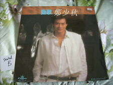 a941981 Adam Cheng Sealed LP  勁歌 鄭少秋 (B)