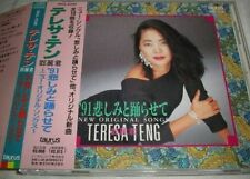 鄧麗君 Teresa Teng '91悲しみと踊らせて TACL-2330 1A1 TO Japan press w/obi