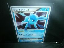 Pokemon JAPAN GLACEON LV.X  HP100  DP4 ULTRA PROMO HOLO !! 2007 MT/NM