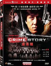 "Jackie Chan ""Crime Story"" Kent Cheng HK 1993 Classic Remastered R3 DVD"