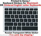 Russian White Transparent Sticker for Mac/Apple or Windows Centered Keyboard