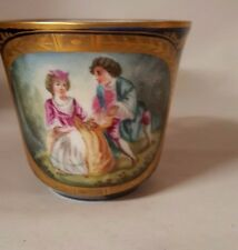 Antique Sevres Cup Hand Painted Romantic Scene