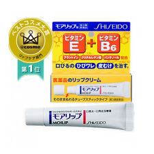 Shiseido Medicated E+B6 MOLIP Lip Balm Treatment Cream 8g Japan N21E