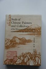 Seals of Chinese painters and collectors book - Livre peinture chinoise RARE