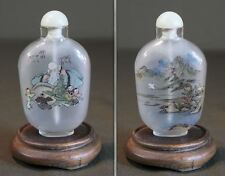 Beautiful Early 1900 Republic Period Chinese Peking Glass Snuff Bottle Signed