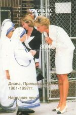 PRINCESS DIANA MOTHER TERESA INGUSHETIA MNH STAMP SHEETLET