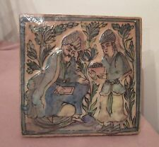 antique 17th century hand made painted pottery Persian figural tile painting old