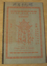 "RARE ca 1940 Restaurant MENU~""HUNG FAR LOW""~Old Chinatown/PORTLAND OREGON~"