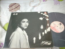 a941981  Deanie Ip Yip Single Sleeve 星塵 LP Wing Hang Record  葉德嫻