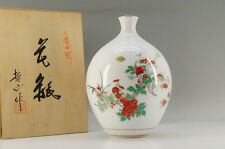NEW Japan ARITA Porcelain KAKIEMON-style Flower Vase Free Shipping 725k29