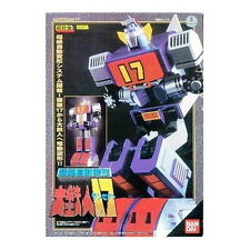 Superalloy GD-17 transcendence automatic deformation Daitetsujin 17 Toy Japan