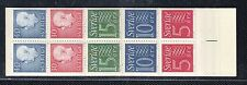 VS69 SWEDEN #669c BOOKLET, MINT, OG, NH, VF 1964-71
