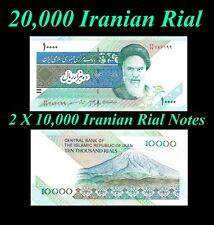 20000 Iranian Rials  10000 x 2 ( KHOMIENI ) Iran Rial - Lot Of 2 - Limit Of 10