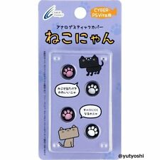 CYBER GADGET Analog stick cover Cat Nyan(for PS Vita) Black New