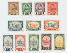 Thailand Siam 1941 King Rama VIII Bang-Pa-In Palace Complete Set MVLH MNH