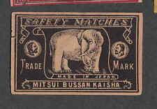 Ancienne   étiquette Allumettes   Japon WWW266  Eléphant