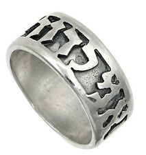 Jewish Wedding Band Ring Sterling Silver Unisex