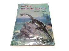 """Paleontology russian book Augusta and Burian """"Lizzies Ancient Seas"""" illustrated"""