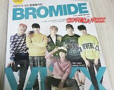 Bromide VIXX NIEL AMBER NU'EST MY NAME : Magazine 2015 Apr. no.108, New hades