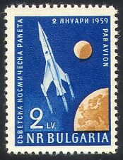 Bulgaria 1959 Space/Launch 1st Cosmic Rocket/Moon/Earth/Science 1v (s2834)