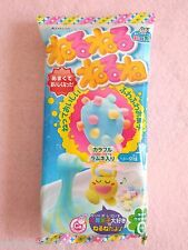 Kracie / NeruNeruNerune Soda / Japanese candy making kit! Popin Cookin