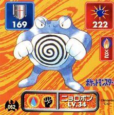 POKEMON STICKER Carte JAPANESE 50X50 1996 NORM@L N°  62 POLIWRATH TARTARD