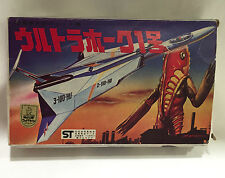 Vintage Bullmark Ultraman Ultra Seven Hawk jet toy plastic model kit MIB UNUSED