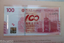 2012 China Hong Kong -The Centenary of Bank of China Banknote (100 HK Dollars)