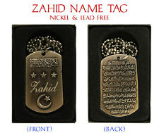 """ZAHID"" Mens Arabic Name Necklace Tag - Birthday Wedding Ayatul Kursi Eid Gifts"