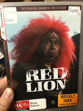 Red Lion ex-rental region 4 DVD (Classic Japanese action movie) VERY RARE