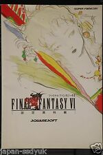 FINAL FANTASY VI Material Collection square book OOP