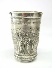 925 Srerling Silver Sculpted 3D Judaica The Exodus Kidush Wine Cup