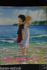 JAPAN Studio Ghibli: When Marnie Was There This is Animation Book