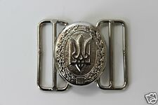 Genuine Ukraine Ukrainian Army Officer Buckle Belt Tryzub Trident Silver Color